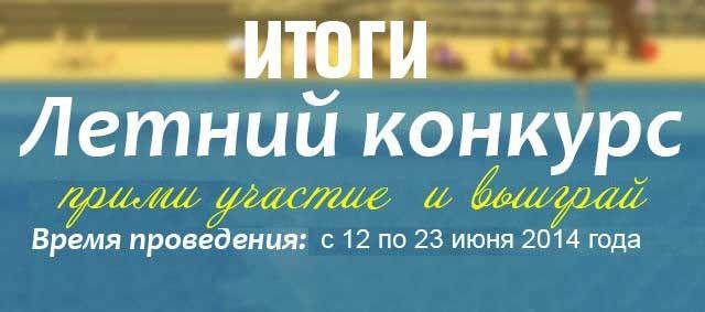 Ikonk-640x283