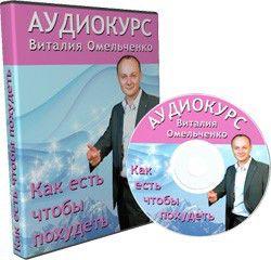 sidebar_kurs_novii