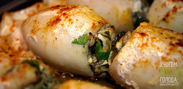 блюдо с кальмарами