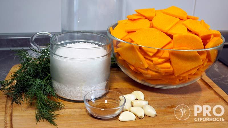 ингредиенты для квашенной тыквы