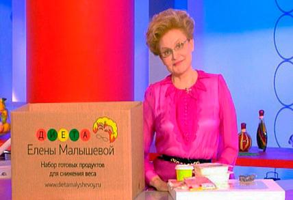 В чем секрет диеты Елены Малышевой?