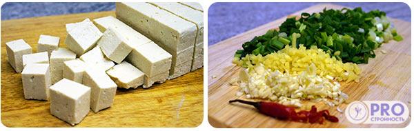 сыр тофу, имбирь, перец чили, зеленый лук