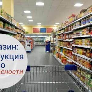 как выбирать действительно полезные продукты
