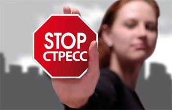 stop_stress