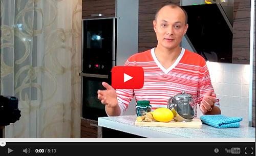 Как приготовить согревающий имбирный чай